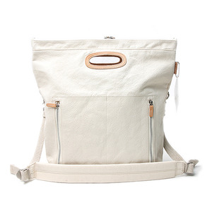 "AMIACALVA 60/40 Canvas Paper Bag ""White"""