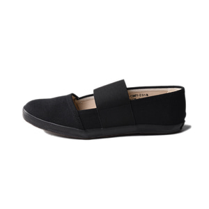 "PRAS Comfy Slippers ""Kuro x Black"""