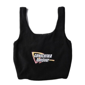 "CONICHIWA bonjour Fleece Bag ""Black"""